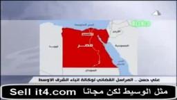 بيان- الافراج عن سوازان مبارك وتنازلها عن كل حسابتها