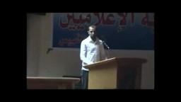 - بيان رقم 1 من شباب ثورة الاعلام وسط تجاهل من القيادات