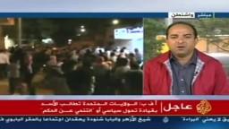 سوريا- الجزيرة - عقوبات أميركيه على بشار الأسد 18