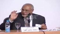 رأى الدكتور العوا فى محاكمة مبارك و أعوانه