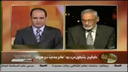 علي صدر الدين البيانوني:-قناة الحرة الثورة السورية