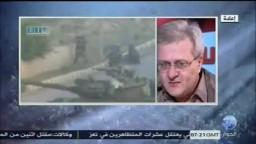 دموع أحد أحرار سوريا بعد أن خذله الجيش السوري