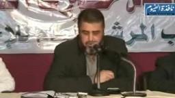 لقاء م/خيرت الشاطر بالاخوان فى محافظة الفيوم وحديث عن تطوير الجماعة 1