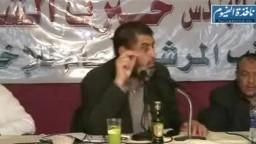 لقاء م/خيرت الشاطر بالاخوان فى محافظة الفيوم وحديث عن تطوير الجماعة 5