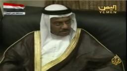 المعارضة اليمنية توقع على المبادرة الخليجية