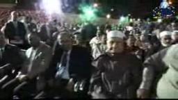 افتتاح المركز العام لجماعة الإخوان المسلمين