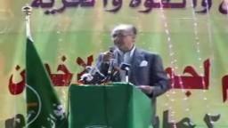 كلمة الفنان عبد العزيز مخيون فى حفل افتتاح المركز العام لجماعة الإخوان المسلمين