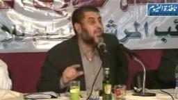 لقاء م/خيرت الشاطر بالاخوان فى محافظة الفيوم وحديث عن تطوير الجماعة 7