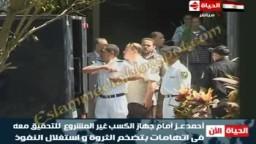 أحمد عز بالبدلة البيضاء في الكسب غير المشروع