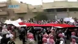 سوريا- حماة - ابطال العاصي يقرأون الفاتحة 20-5
