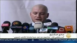 صالح المشنوق يا احرار سورية نحن معكم