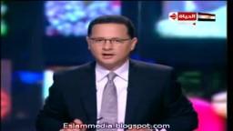 وزارة الصحة: مبارك سيتم علاجه علي نفقة الدولة