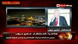 رئيس محكمة جنايات الإسكندرية : مبارك ينتظر الإعدام بتهمة القتل العمد
