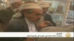 الثورة اليمنية- تجدد القصف العنيف في صنعاء