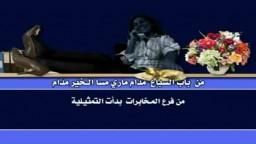 الإمارة الإسلامية في باب السباع - بالصوت والصورة