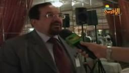 المؤتمر القومي العربي 22