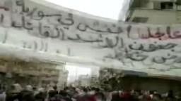 حمص جمعة حماة الديار 27 5
