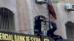 حماة جمعة حماة الديار تمزيق صورة بشار باب طرابلس