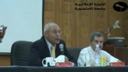 الدكتور العوا يرفض بشدة محاولات تأجيل الانتخابات البرلمانية و الرئاسية