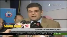 وزير الصحة يمنع زراعة التبغ فى مصر 