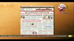 روز اليوسف تؤكد محاولة تهريب مبارك