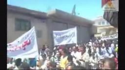 مظاهرات عامودا بسوريا فى جمعة أطفال الحرية 6/3 وهتافات لإسقاط النظام السورى