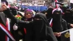 اليمن-- مغادرة على عبد الله صالح للعلاج في السعودية