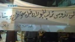 سوريا- دمشق - الحجر السود - مظاهرة مسائية 5-6 ج1