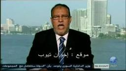 حوار الدكتور عصام العريان نائب رئيس حزب الحرية والعدالة _ قناة الحوار