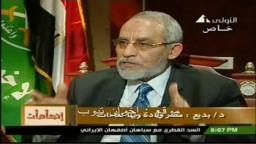 فضيلة المرشد العام الدكتور محمد بديع فى برنامج اتجاهات على التليفزيون المصرى ( الجزء الثانى ) 1