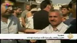 الغرب يشكك بشرعية الأسد ويتحرك لإدانته