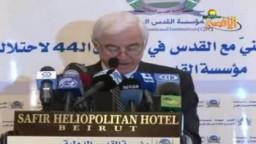 مؤتمر القدس في لبنان