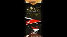 قصيدة الحرية لاحمد مطر واداء جعفر حوى - اهداء للثورة السورية