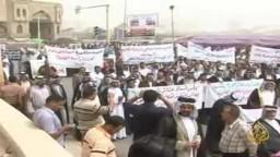 العراق--تظاهرات جمعة القرار والرحيل في بغداد
