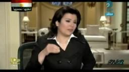كذب وتدليس منى الشاذلى ونفاق بعد خطاب مبارك