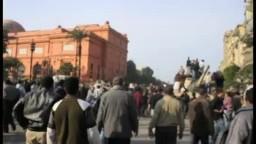 مشاهد ولقطات لم تذاع من قبل من ميدان التحرير يوم موقعة الجمل