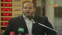 تشييع القيادي محمد حسن شمعة