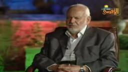 حياة القائد محمد حسن شمعة