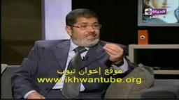 الدكتور مرسي ( رئيس حزب الحرية والعدالة ) ضيف برنامج الحياة والناس