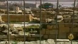 قرية النبي صموئيل