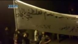 سوريا - دمشق - الحجر الأسود 12-6-2011