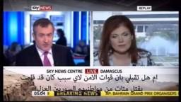 مقدم قناة سكاي نيوز يظهر كذب البوق ريم حداد