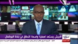سوريا - العربية - أهالي دوما يهددون بالعصيان المدني