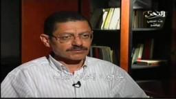 د/ رفيق حبيب نائب رئيس حزب الحرية والعدالة .. وتساؤلات حول حزب الحرية والعدالة