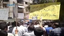 سوريا- ريف دمشق - معضمية - مظاهرات نهارية15-6 ج1