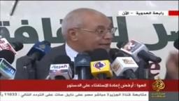 العوا يرشح نفسه ويحذر من التفاف عصام شرف علي الشعب