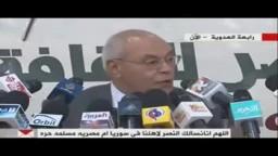 الدكتور سليم العوا يعلن رسميا ترشحه لرئاسة الجمهورية