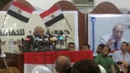 لحظة اعلان الدكتور محمد سليم العوا الترشح للرئاسة