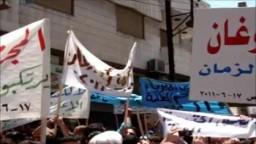 حمص - باب السباع - جمعة الشرفاء
