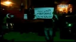 شام - اللاذقية - الرمل الفلسطيني - مظاهرات مسائية 19-6 جزء 2